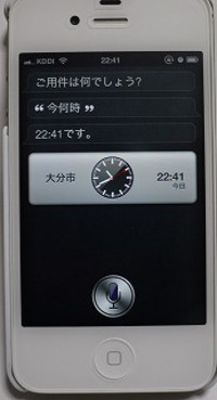 P1000407